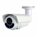 Telecamera IP POE IR Varifocale 2MP da Soffitto IP66, DGM1306